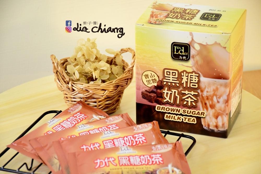 台灣伴手禮-力代黑糖珍珠奶茶DSC_0777Liz chiang 栗子醬-美食部落客-料理部落客.JPG