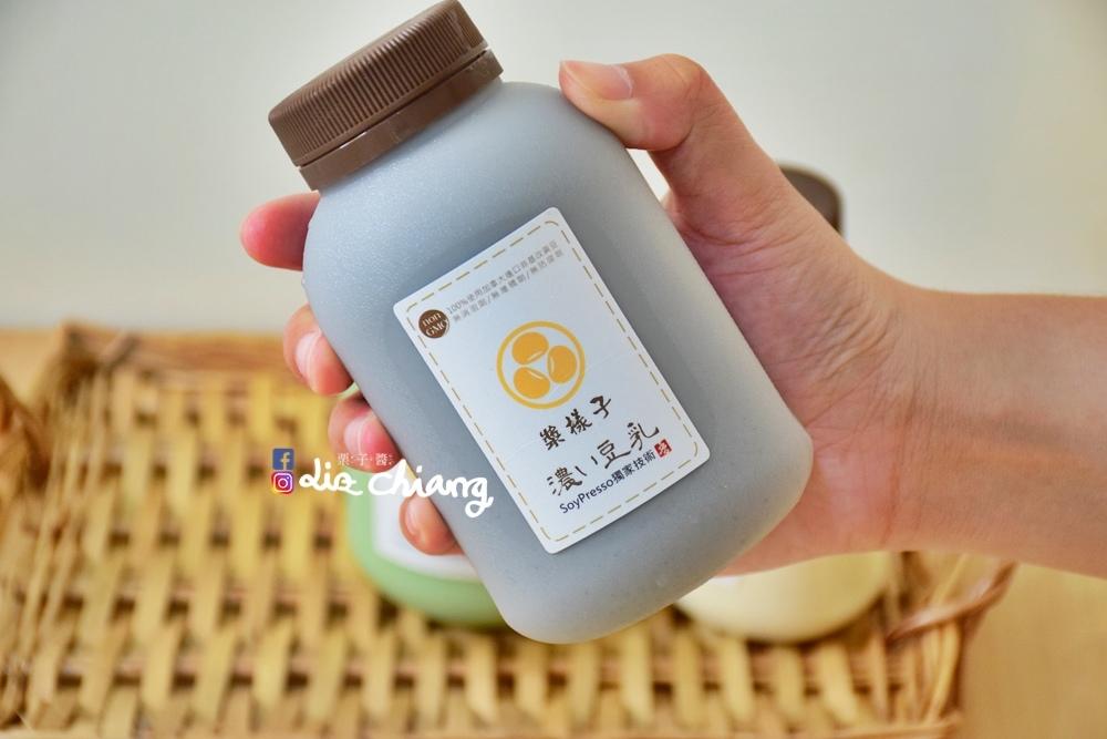 漿樣子濃豆乳-豆乳-台中美食-台中DSC_0016Liz chiang 栗子醬-美食部落客-料理部落客.JPG