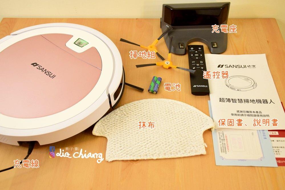 山水-掃地機器人SW-Q5+,掃地機器人DSC_0100Liz chiang 栗子醬-美食部落客-料理部落客.JPG