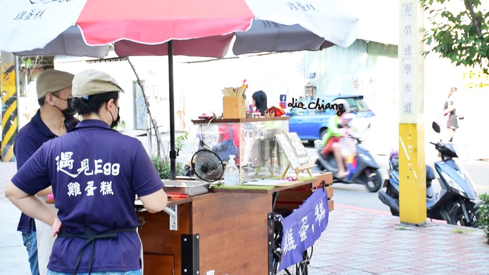 遇見EGG-雞蛋-下午茶-甜點-點心-大里下午茶擷取8Liz chiang 栗子醬-美食部落客-料理部落客.PNG