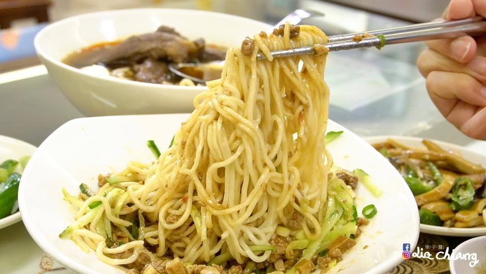 可口牛肉麵C0542T01Liz chiang 栗子醬-美食部落客-料理部落客