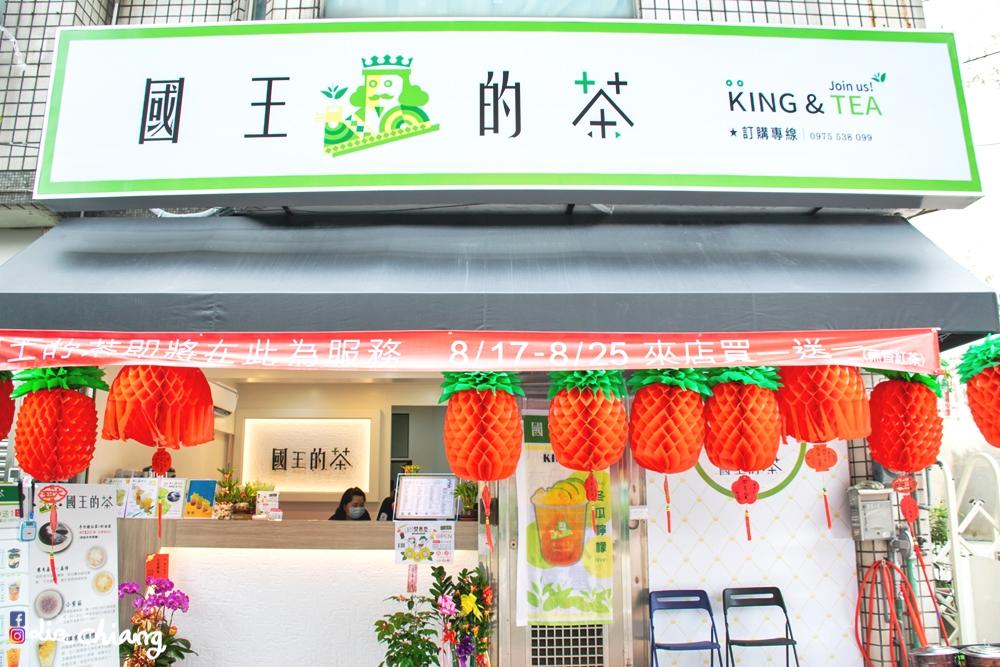 國王的茶-台中-大雅-飲料20200817-DSC_0047Liz chiang 栗子醬-美食部落客-料理部落客