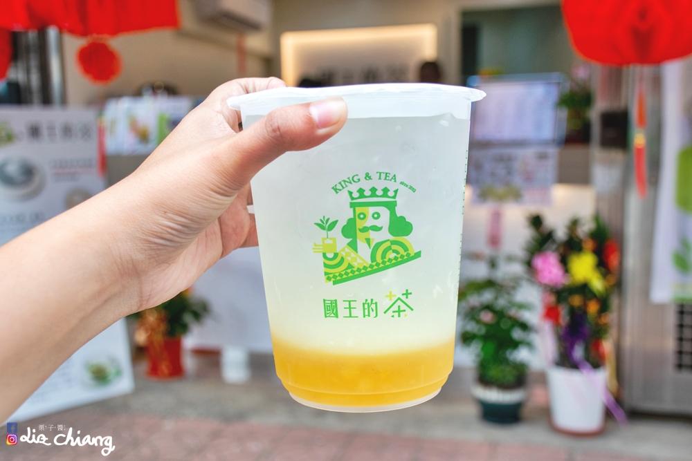 國王的茶-台中-大雅-飲料20200817-DSC_0062Liz chiang 栗子醬-美食部落客-料理部落客