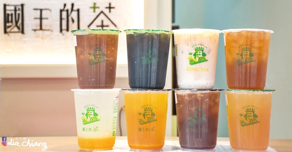 國王的茶-台中-大雅-飲料20200817-DSC_0082Liz chiang 栗子醬-美食部落客-料理部落客