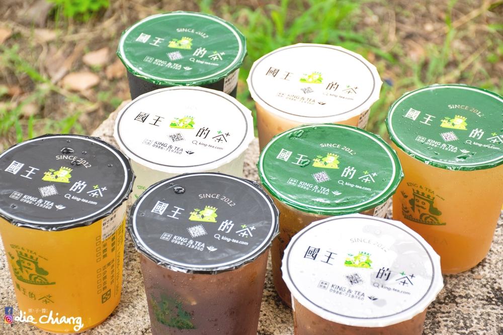 國王的茶-台中-大雅-飲料20200817-DSC_0150Liz chiang 栗子醬-美食部落客-料理部落客