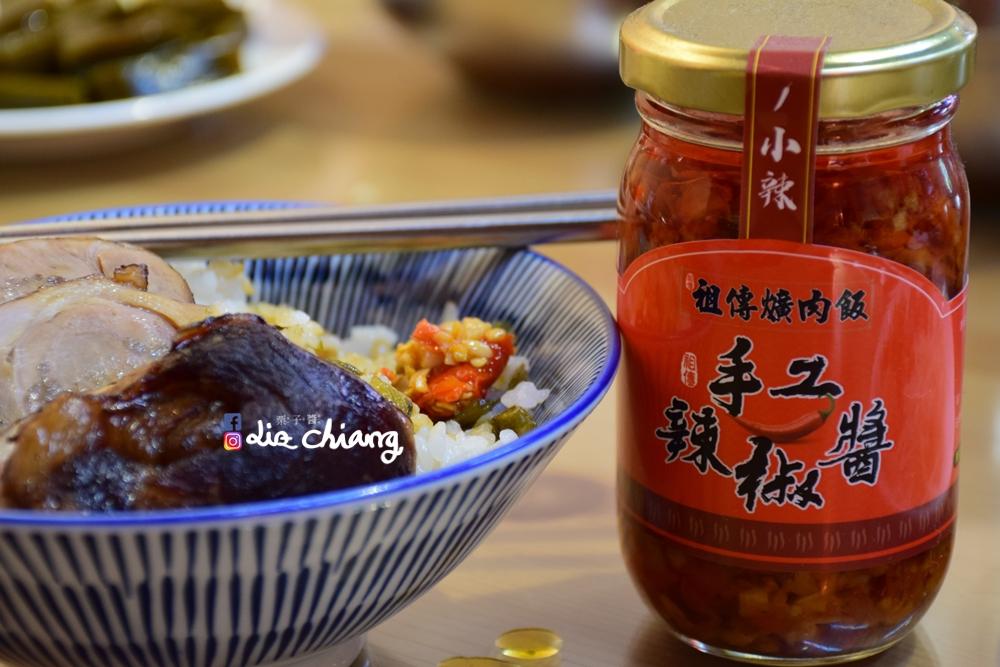 祖傳控肉販DSC_0141Liz chiang 栗子醬-美食部落客-料理部落客
