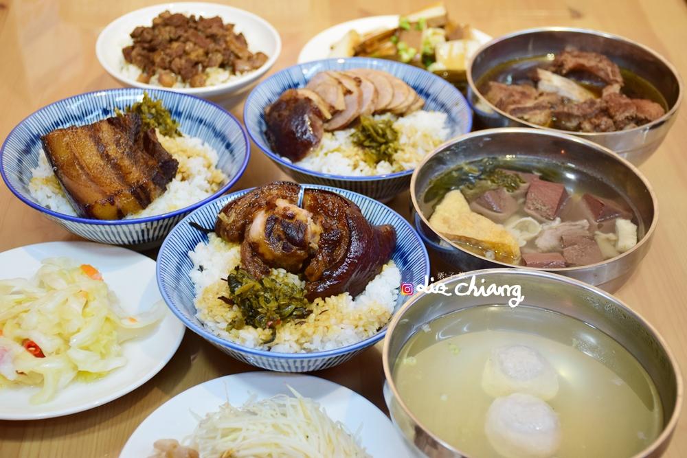 祖傳爌肉飯DSC_0099Liz chiang 栗子醬-美食部落客-料理部落客