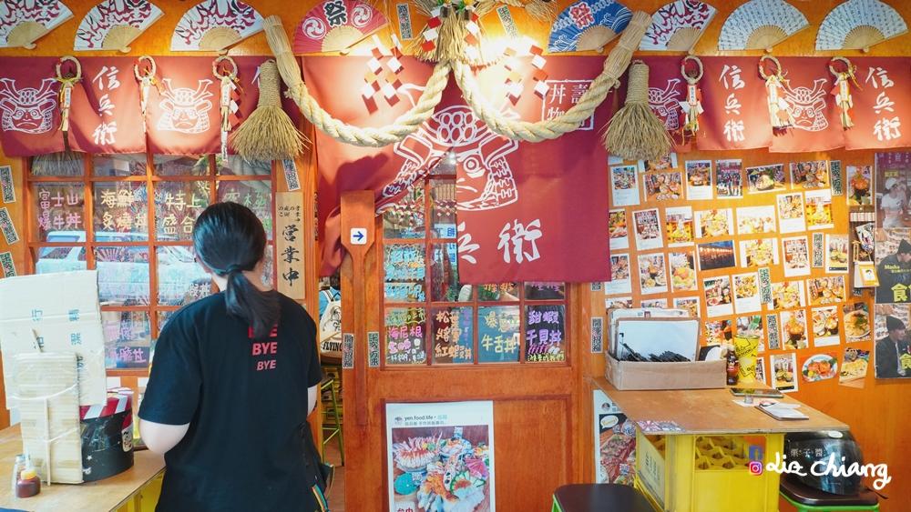 1DSC00620Liz chiang 栗子醬-美食部落客-料理部落客