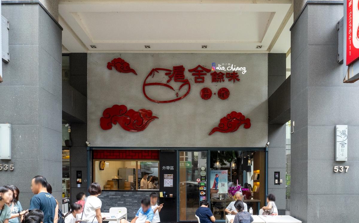 滬舍餘味-台中美食-上海點心-上海菜DSC01389Liz chiang 栗子醬-美食部落客-料理部落客