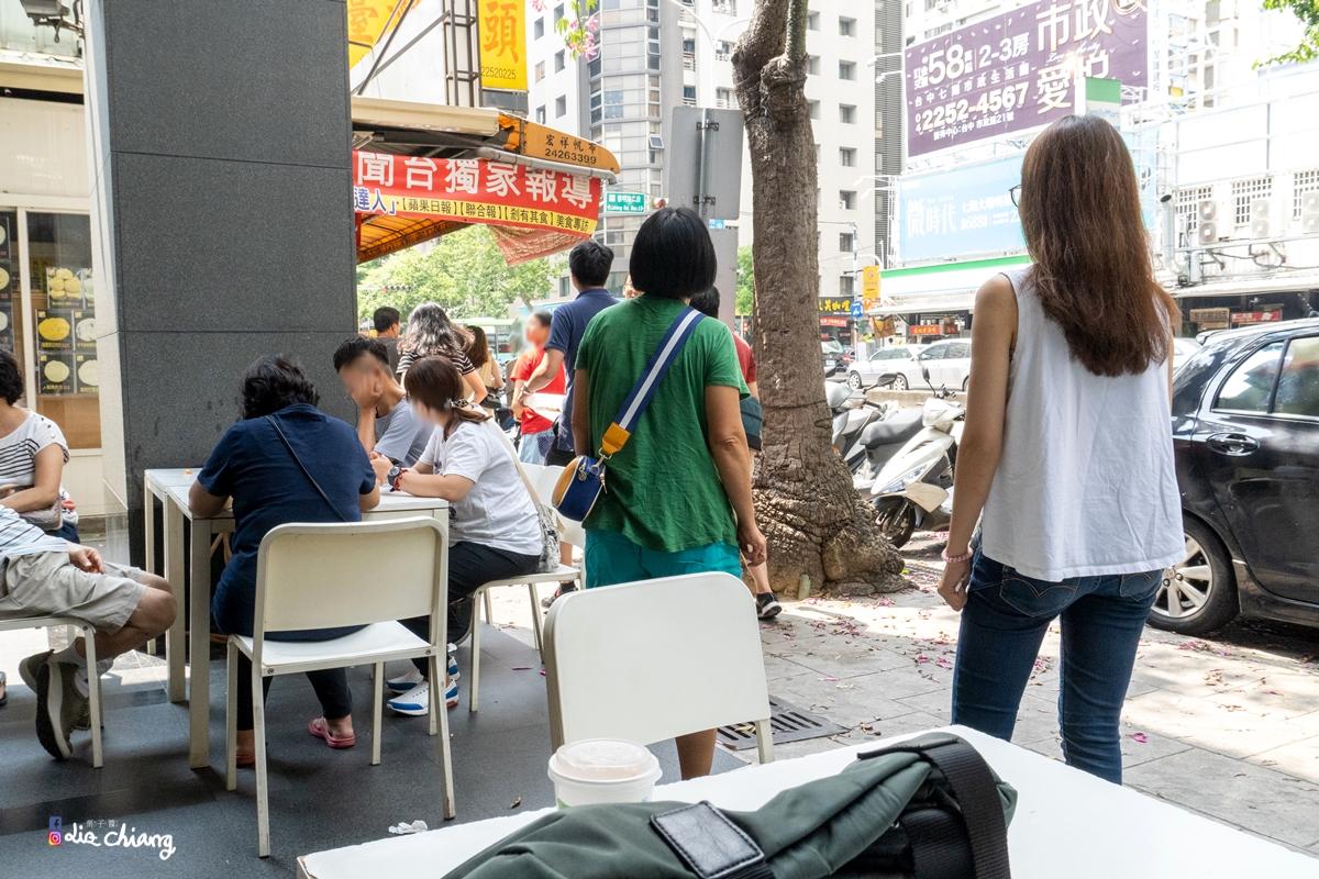 滬舍餘味-台中美食-上海點心-上海菜DSC01395Liz chiang 栗子醬-美食部落客-料理部落客