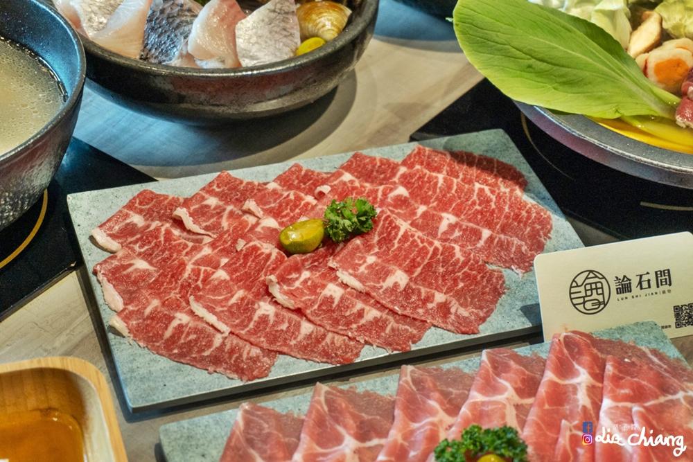 論石間DSC01057Liz chiang 栗子醬-美食部落客-料理部落客