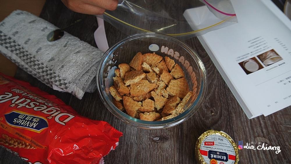 起司cake-下午茶-食譜C1108T01Liz chiang 栗子醬-美食部落客-料理部落客