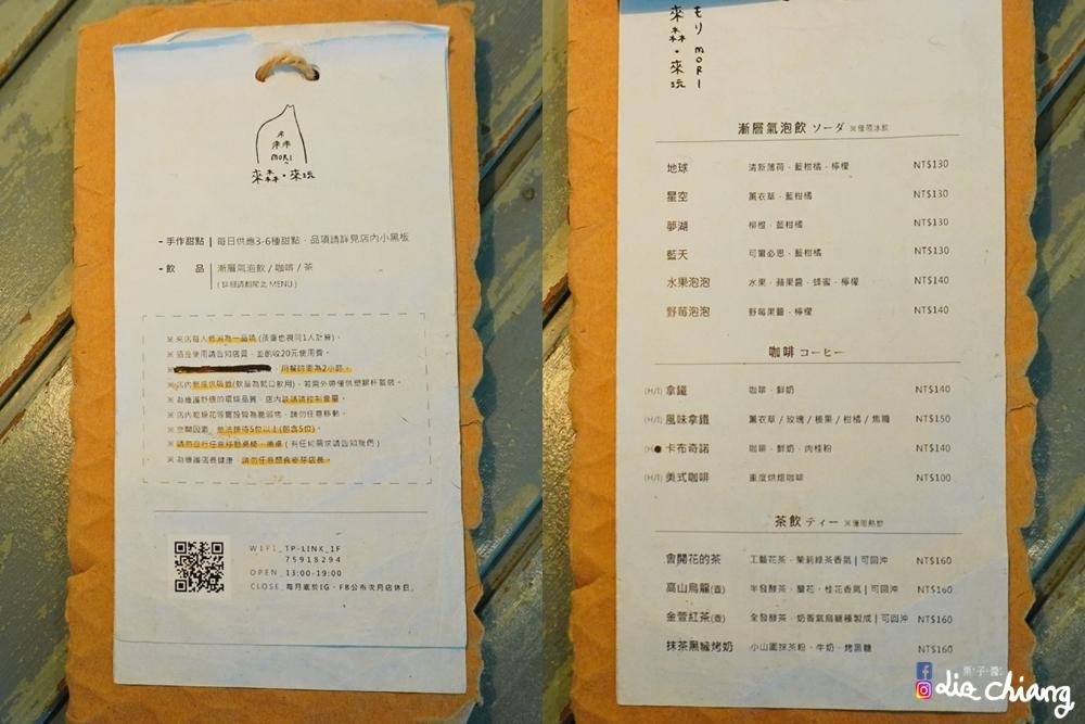 起司cake-下午茶-食譜pageLiz chiang 栗子醬-美食部落客-料理部落客