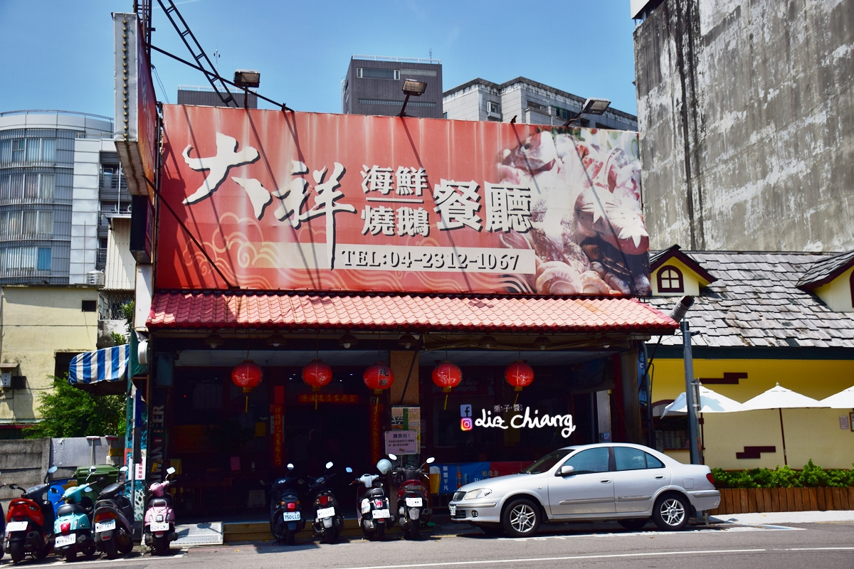 DSC_0029Liz chiang 栗子醬-美食部落客-料理部落客