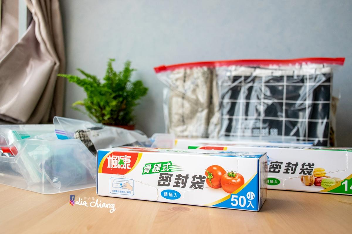 DSC_0223Liz chiang 栗子醬-美食部落客-料理部落客