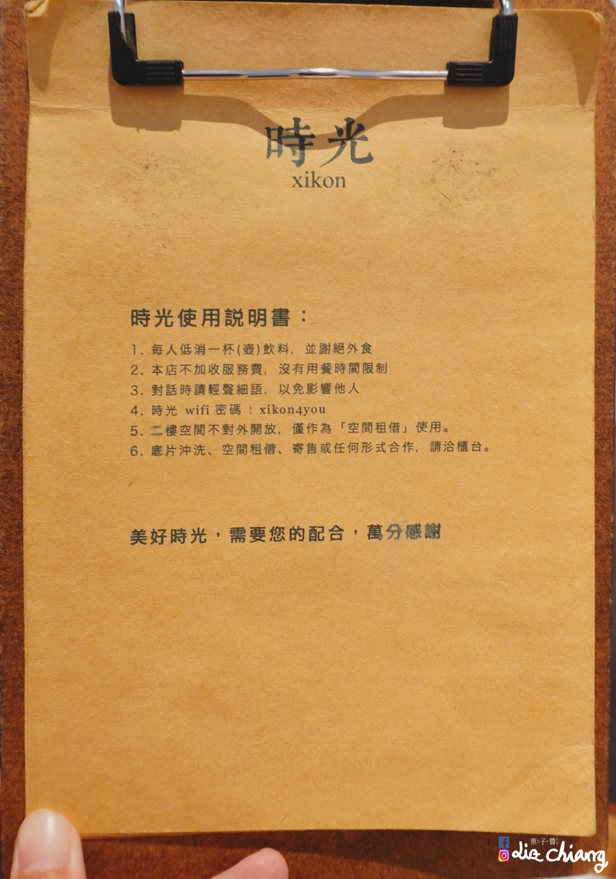 DSC01821Liz chiang 栗子醬-美食部落客-料理部落客