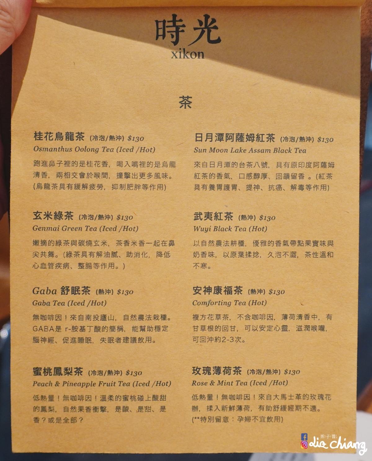 DSC01822Liz chiang 栗子醬-美食部落客-料理部落客