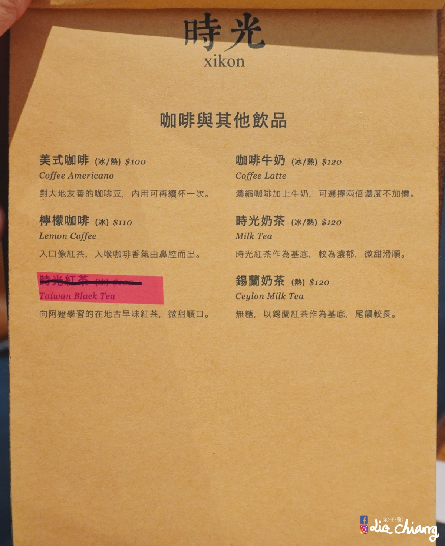 DSC01823Liz chiang 栗子醬-美食部落客-料理部落客