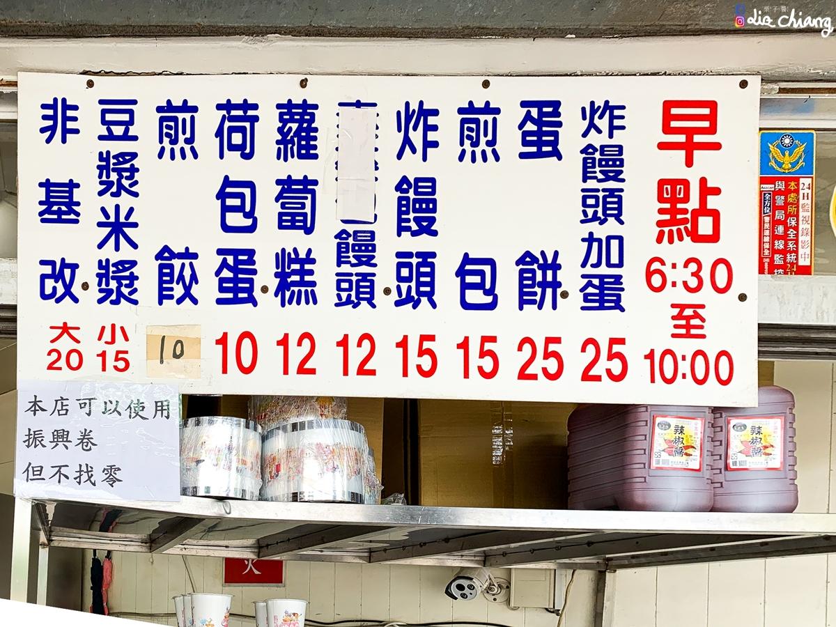 IMG_0013Liz chiang 栗子醬-美食部落客-料理部落客