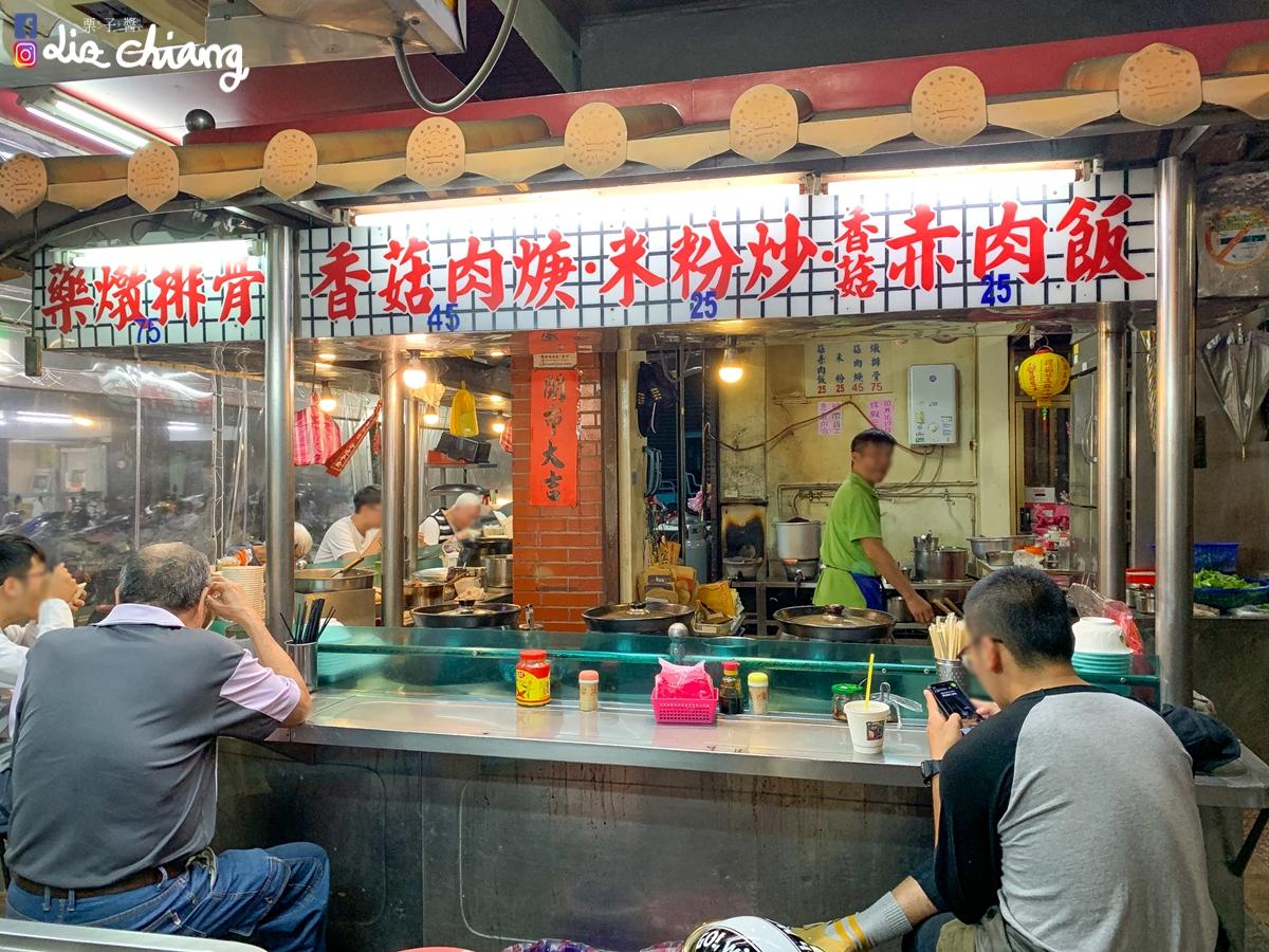 IMG_0187Liz chiang 栗子醬-美食部落客-料理部落客