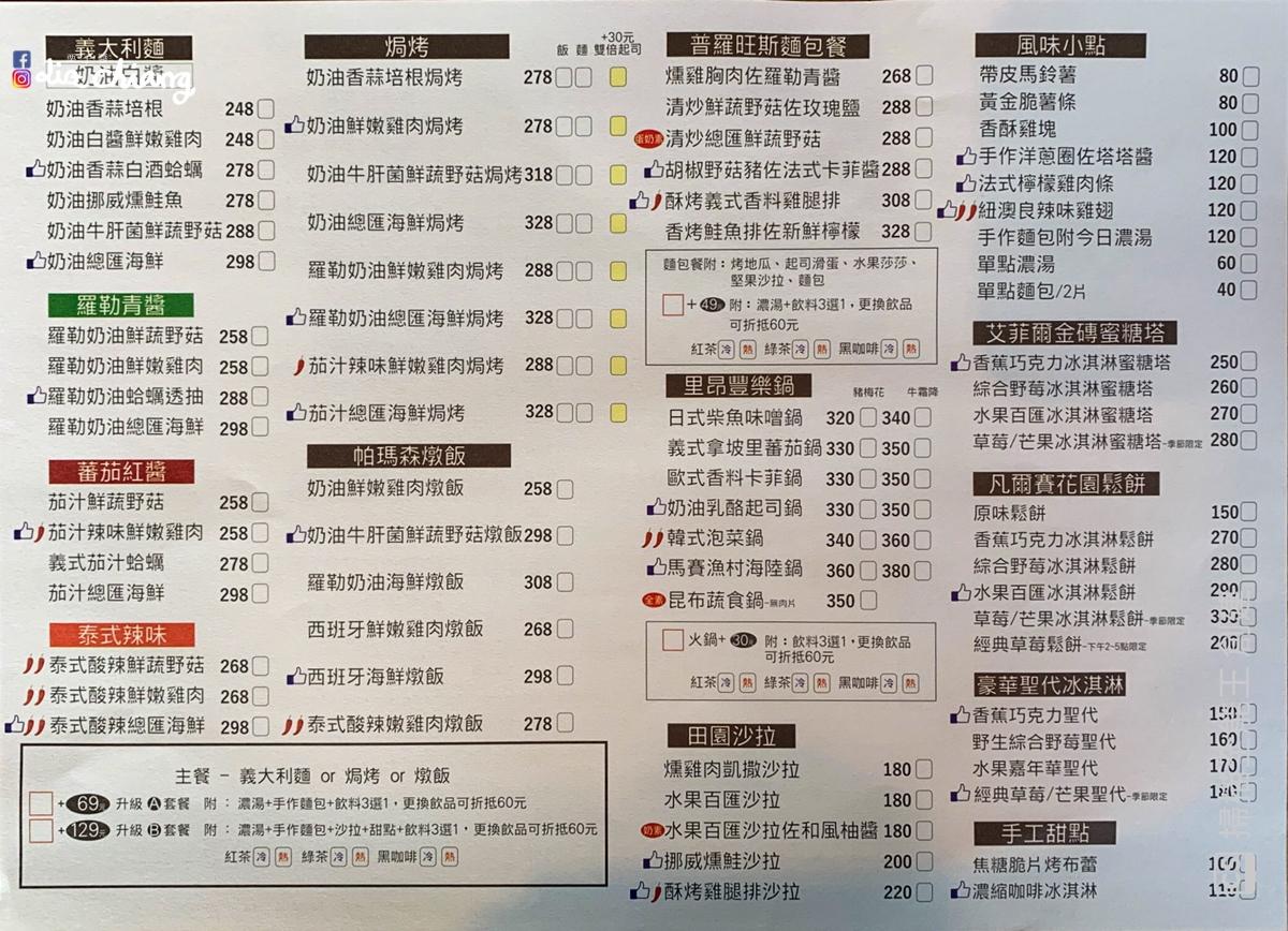 IMG_0380Liz chiang 栗子醬-美食部落客-料理部落客