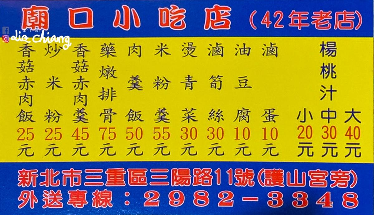 S__1810467-2Liz chiang 栗子醬-美食部落客-料理部落客