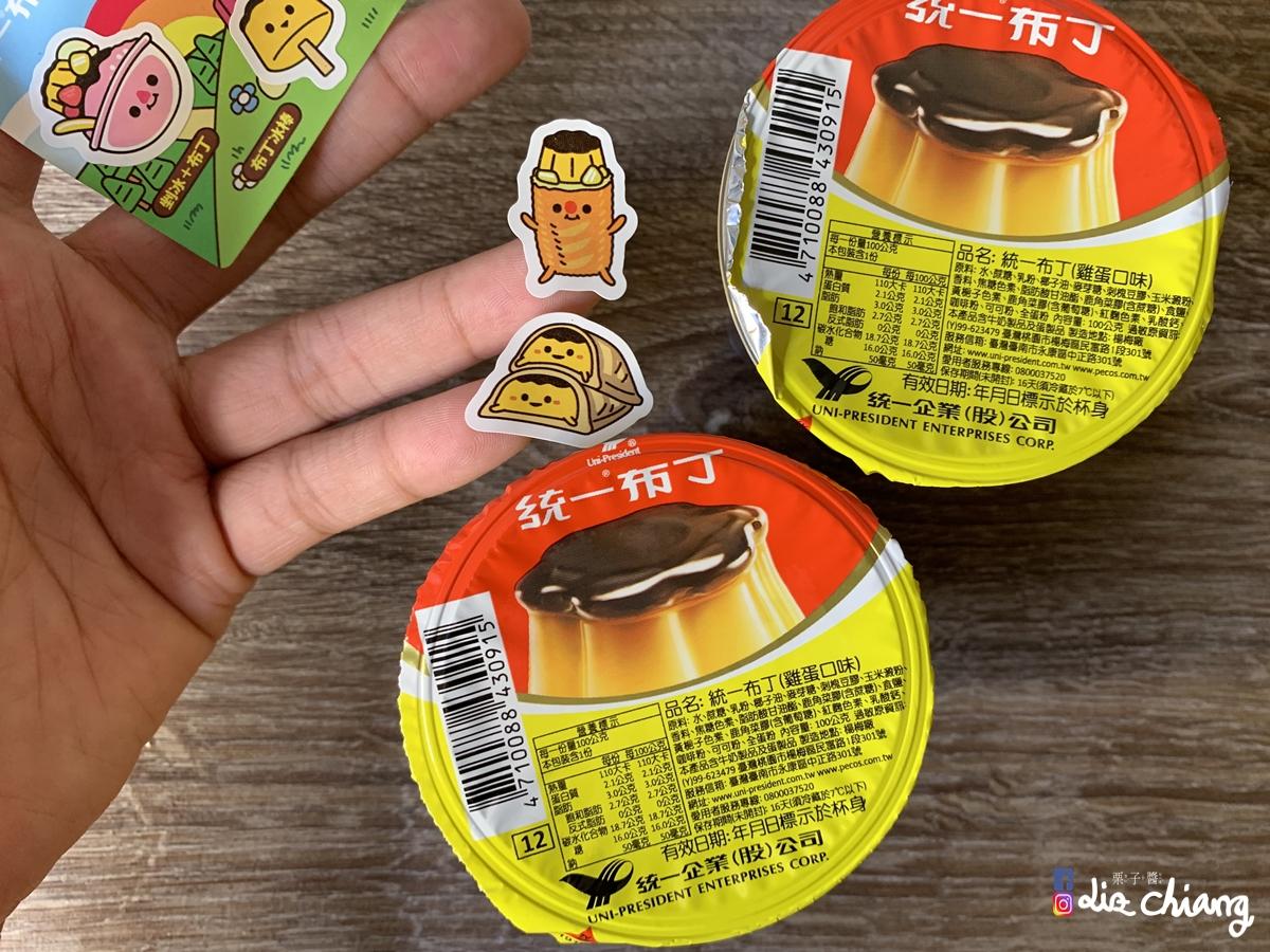 IMG_1056Liz chiang 栗子醬-美食部落客-料理部落客