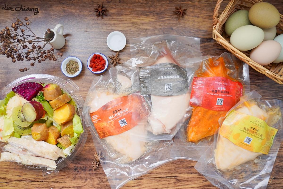 大合照 (4)Liz chiang 栗子醬-美食部落客-料理部落客