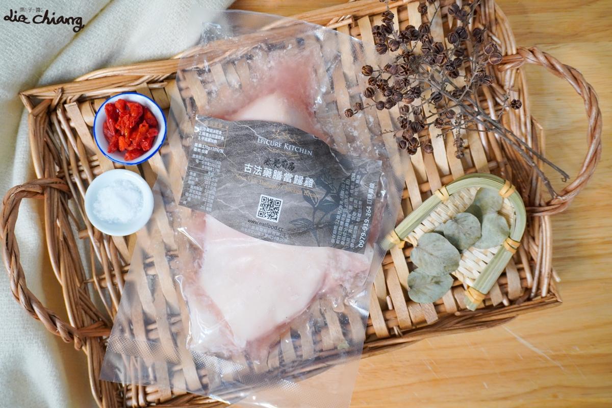 藥膳 (1)Liz chiang 栗子醬-美食部落客-料理部落客