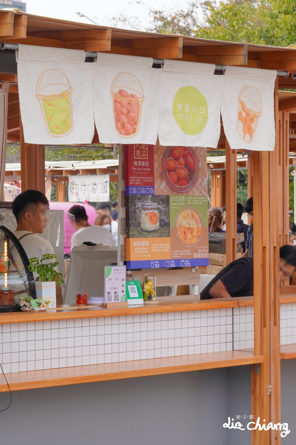 DSC04769Liz chiang 栗子醬-美食部落客-料理部落客
