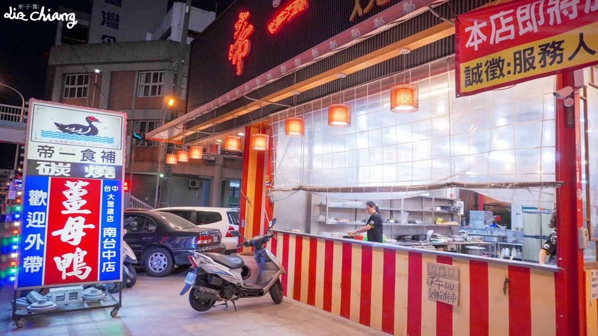 DSC05682Liz chiang 栗子醬-美食部落客-料理部落客