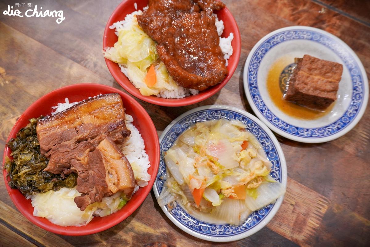 DSC06247Liz chiang 栗子醬-美食部落客-料理部落客
