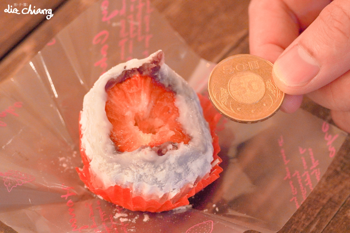 DSC06394Liz chiang 栗子醬-美食部落客-料理部落客