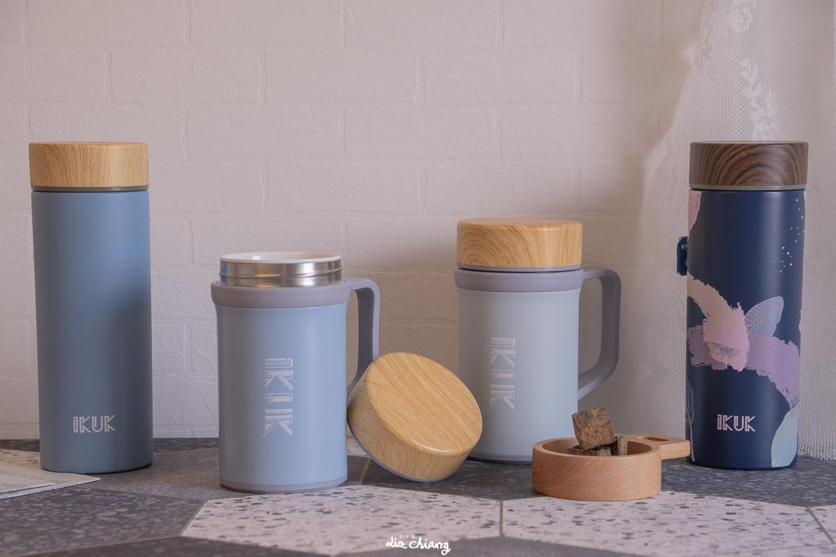 保溫杯推薦陶瓷保溫杯,超好洗不挑飲料『檸檬汁、牛奶、拿鐵、中藥、氣泡飲』皆可裝,艾可IKUK保溫杯。