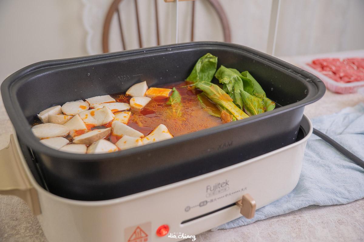 家電開箱|FUJITEK富士電通多功能燒烤盤,不沾塗層烤肉電烤盤、煮湯、火鍋都方便