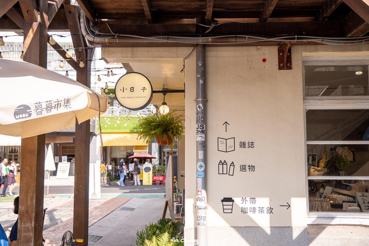 台中市西區景點-審計新村,暮暮市集、下午茶美食通通有