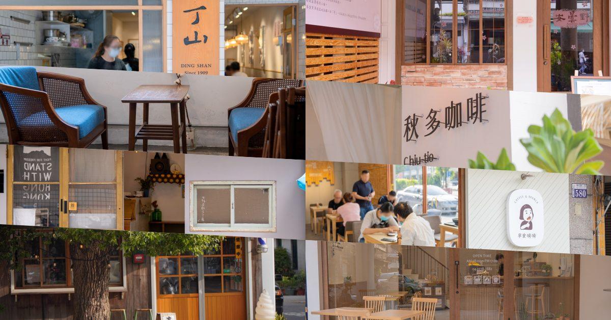 台中木質色系餐廳懶人包,喜歡木質色調的朋友可以參考看看唷。