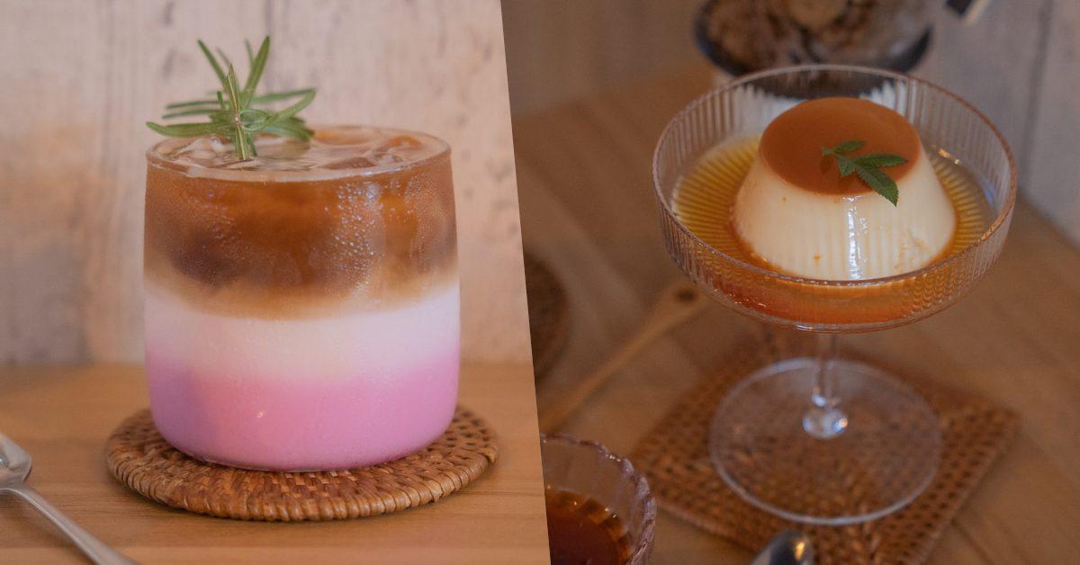 台中市西區下午茶咖啡廳推薦,Condor cafe康朵咖啡烘焙豆,咖啡廳推薦。