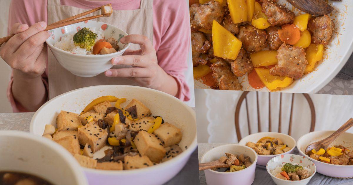 宅配素食料理-快速可上桌素食料理推薦-松珍生技