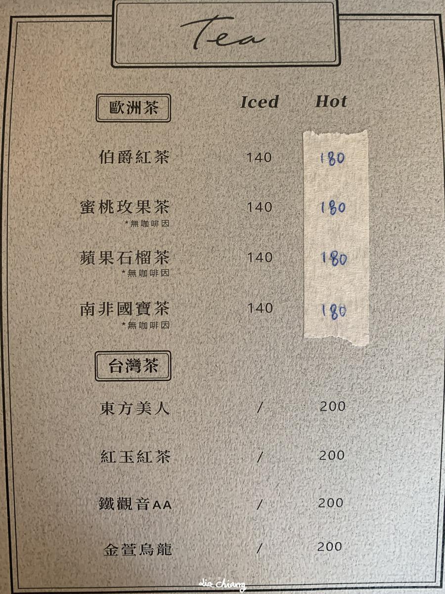 台中南區下午茶,老宅風格、木質色系的風格,超好拍-如常。所在菜單