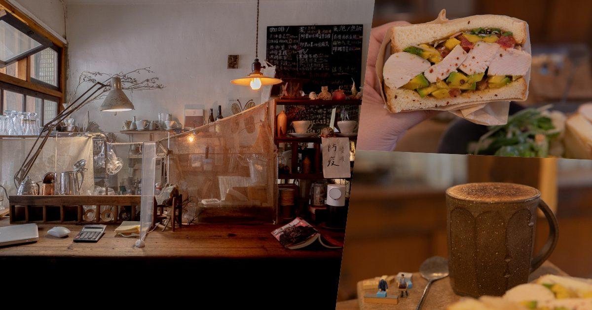 台中市南區早午餐 貪吃鬼 老宅及復古擺設,暗色系風格,餐點美味讓人一再回訪