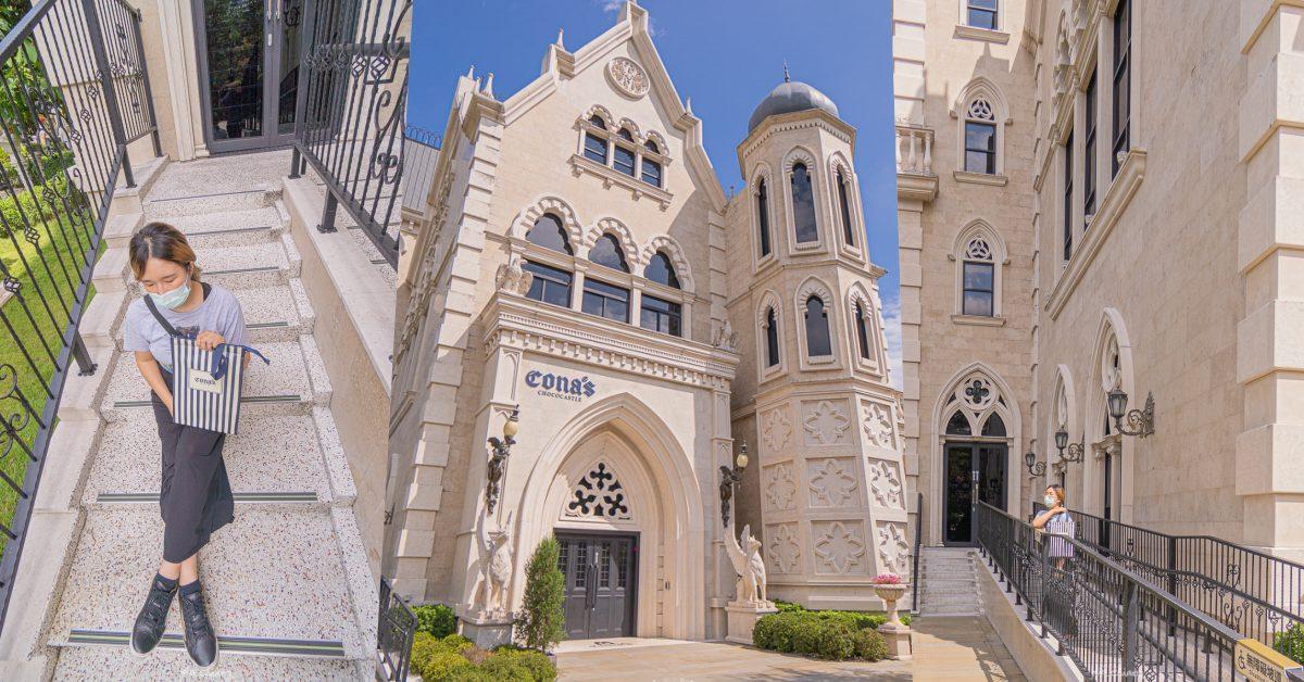 南投埔里景點 妮娜巧克力夢想城堡,超美的城堡搭上萬聖節氣氛讓人瘋狂拍照,南投一日遊景點